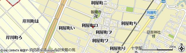 石川県金沢市利屋町(ロ)周辺の地図