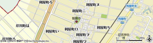 石川県金沢市利屋町(ハ)周辺の地図