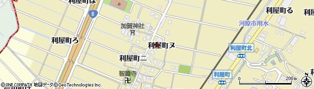 石川県金沢市利屋町(ヌ)周辺の地図