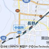 阪急交通社 長野支店海外旅行