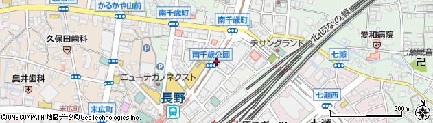 長野県長野市南千歳周辺の地図