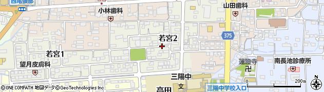 長野県長野市若宮周辺の地図