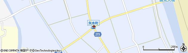 矢水町周辺の地図