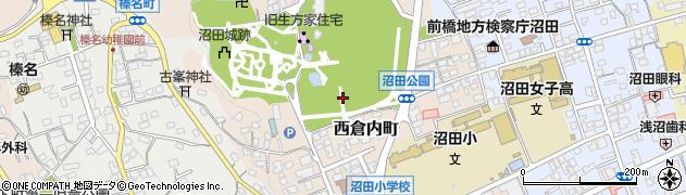 群馬県沼田市西倉内町周辺の地図