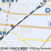 株式会社八十二銀行 82プラザ昭和通