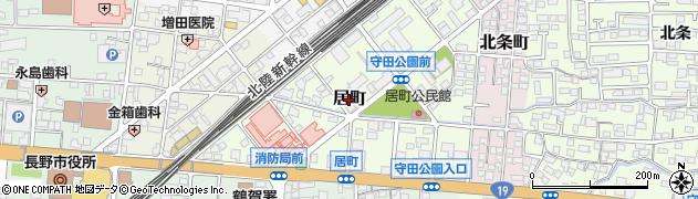 長野県長野市居町周辺の地図
