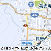 長野県庁 マド MADO