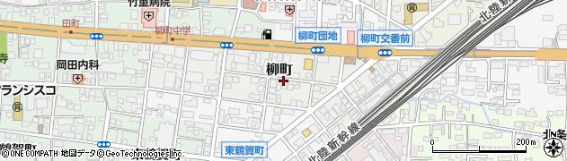 長野県長野市柳町周辺の地図