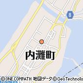 内灘町役場