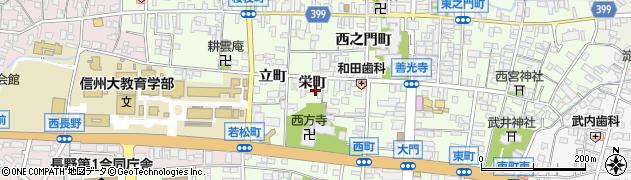 長野県長野市長野(栄町)周辺の地図