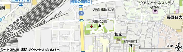 長野市の天気