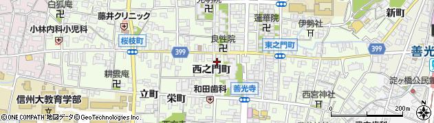 長野県長野市長野西之門町周辺の地図