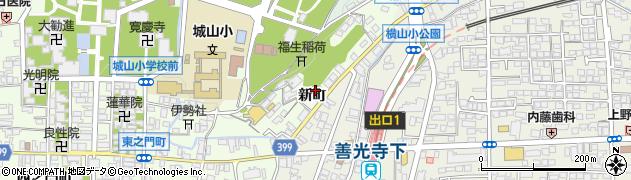 長野県長野市長野(新町)周辺の地図