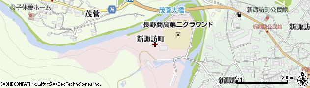 長野県長野市新諏訪町周辺の地図