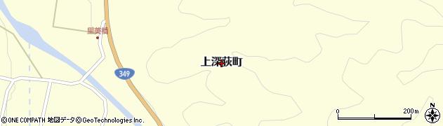 茨城県常陸太田市上深荻町周辺の地図