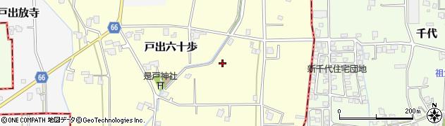 富山県高岡市戸出六十歩周辺の地図