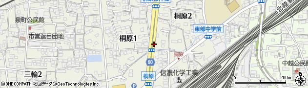 長野県長野市桐原周辺の地図