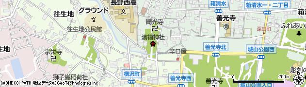 湯福神社周辺の地図