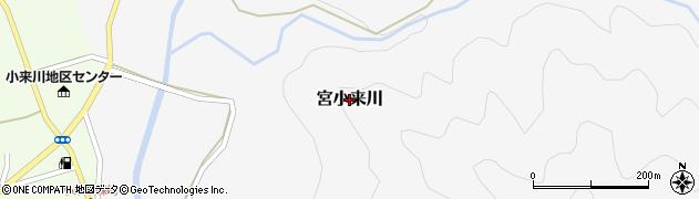 栃木県日光市宮小来川周辺の地図