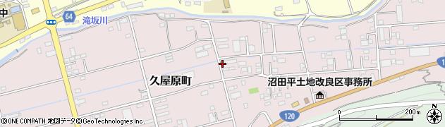 沼田 群馬 天気 県 市