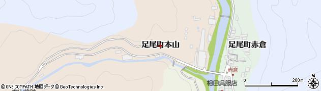 栃木県日光市足尾町本山周辺の地図