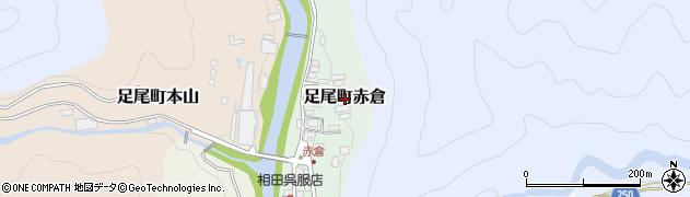 栃木県日光市足尾町赤倉周辺の地図