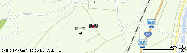 長野県白馬村(北安曇郡)飯森周辺の地図