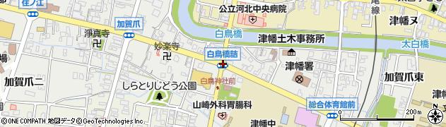 白鳥橋詰周辺の地図