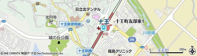 有限会社常盤研鉄工業周辺の地図