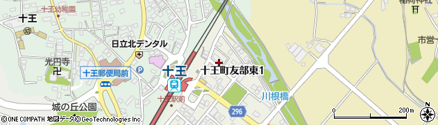 成山クリーニング周辺の地図