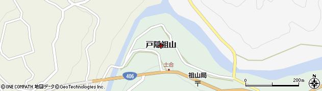 長野県長野市戸隠祖山周辺の地図
