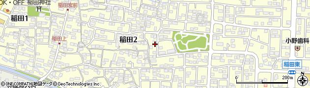 長野県長野市稲田周辺の地図