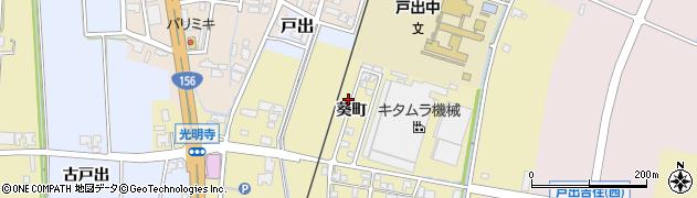 富山県高岡市戸出光明寺戸出葵町周辺の地図