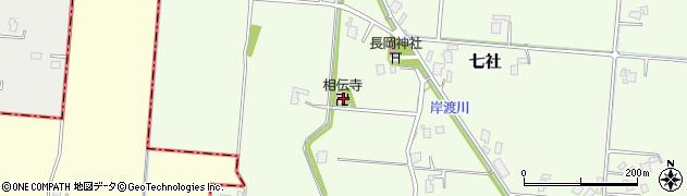 相伝寺周辺の地図
