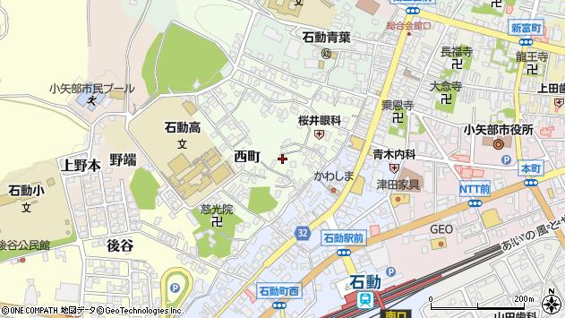 〒932-0055 富山県小矢部市西町の地図
