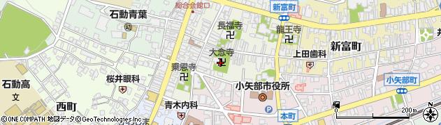 大念寺周辺の地図