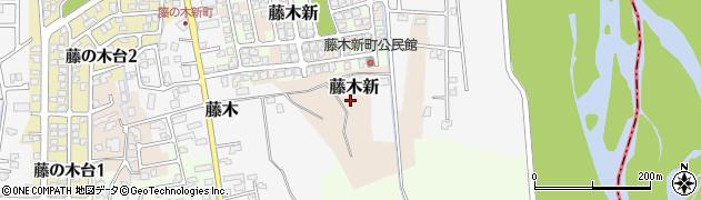富山県富山市藤木新周辺の地図
