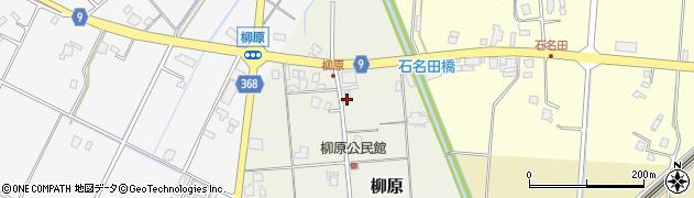 富山県小矢部市柳原周辺の地図