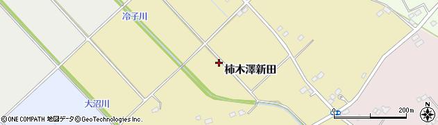 栃木県さくら市柿木澤新田周辺の地図