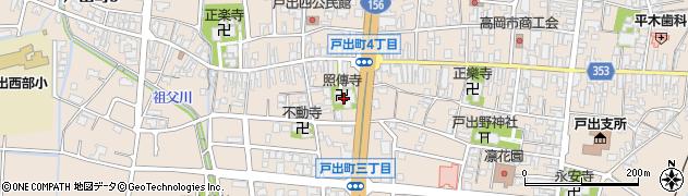 照伝寺周辺の地図