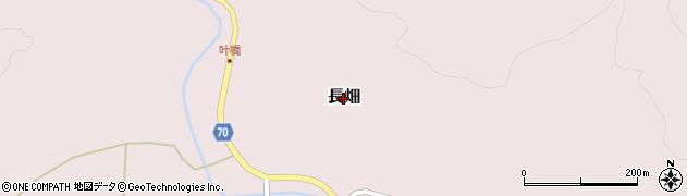栃木県日光市長畑周辺の地図