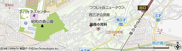 長野県長野市西三才周辺の地図