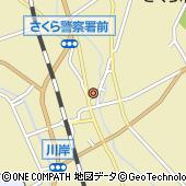 栃木県さくら市