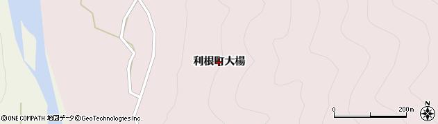 群馬県沼田市利根町大楊周辺の地図