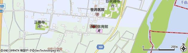 長野 市 天気