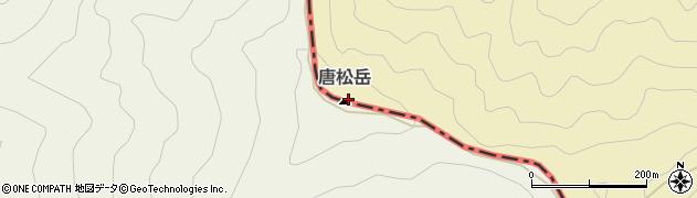 唐松岳 天気