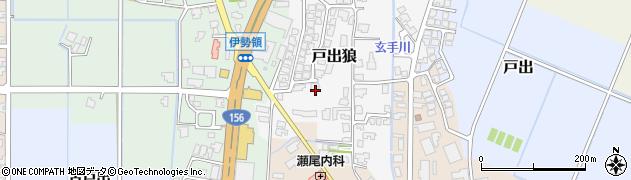 富山県高岡市戸出(曙町)周辺の地図
