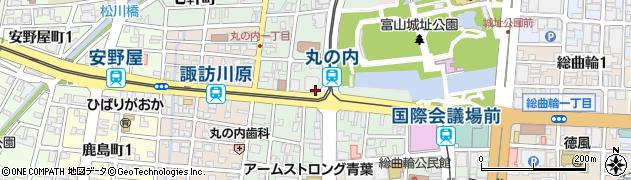 富山県富山市丸の内周辺の地図