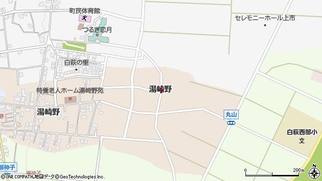 〒930-0455 富山県中新川郡上市町湯崎野の地図