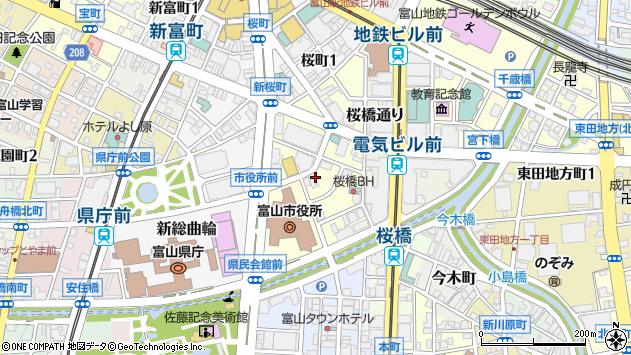 〒930-0005 富山県富山市新桜町の地図